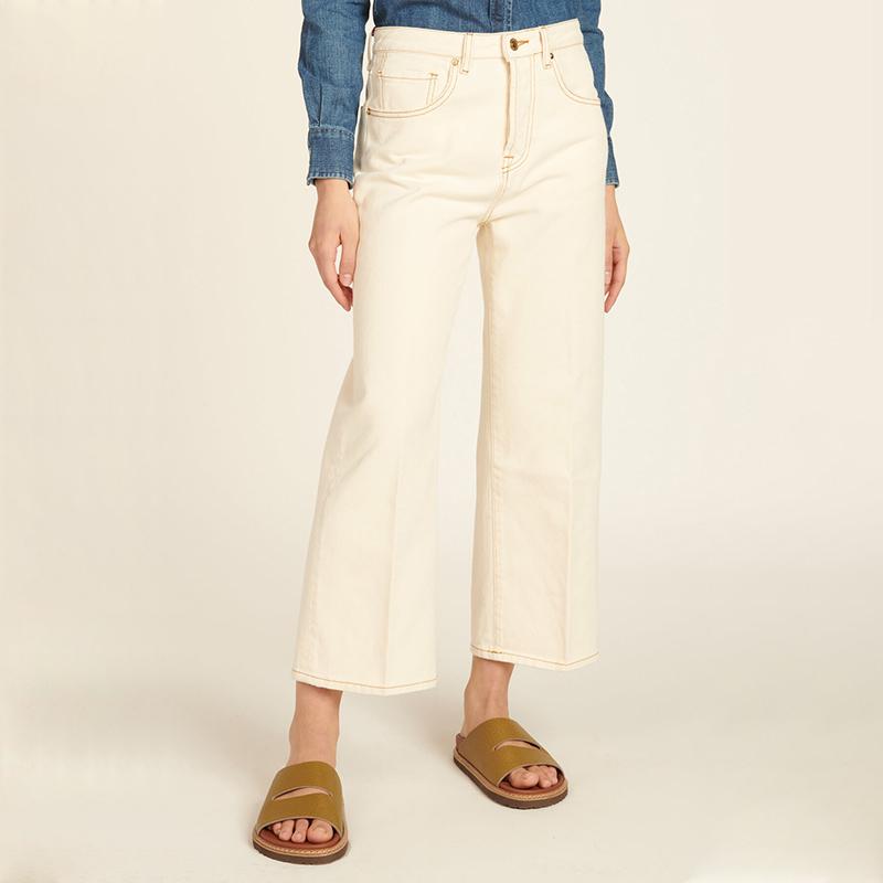 Zaira Denim Trousers